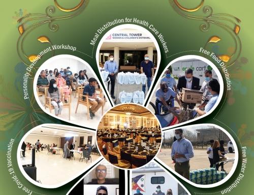 18th India House Annual Gala, Aug. 28